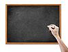 ID 3657202 | Leere Tafel und Hand mit Kreide | Foto mit hoher Auflösung | CLIPARTO