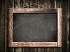 ID 3657555 | Grunge mała tablica wisi na ścianie drewniane, jak | Foto stockowe wysokiej rozdzielczości | KLIPARTO