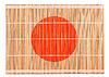 ID 3658308 | Bamboo podkładka z kolorów flagi Japonii | Foto stockowe wysokiej rozdzielczości | KLIPARTO