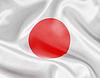 ID 3659465 | Japonia flaga satyny lub jedwabiu | Foto stockowe wysokiej rozdzielczości | KLIPARTO