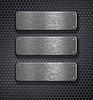 ID 3660099 | Three metal plates over grid background | Foto stockowe wysokiej rozdzielczości | KLIPARTO