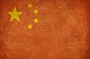 옛 중국 국기   Stock Illustration