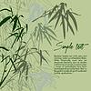 Oddział z bambusa, tło dla projektu | Stock Vector Graphics