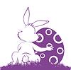 Lustiger Osterhase mit Osterei | Stock Vektrografik