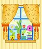 Fenster mit Blumentöpfen | Stock Vektrografik