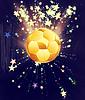 ID 4619762 | Sterne Explosionen und Fußball- | Illustration mit hoher Auflösung | CLIPARTO