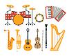 Музыкальные инструменты Реалистичные рисунки Коллекция | Векторный клипарт