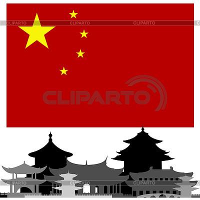 Китай клипарт, бесплатные фото, обои ...: pictures11.ru/kitaj-klipart.html