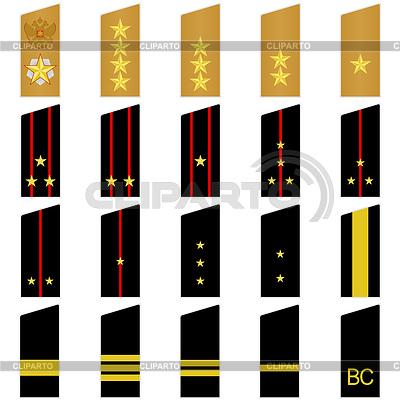 Insignien der russischen Armee | Stock Vektorgrafik |ID 3394480