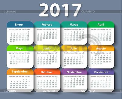 Праздником 8 марта желаем вам здоровья