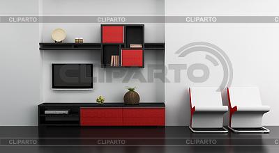 Wohnzimmer-Innenraum mit Bücherregal und Fernseher | Illustration mit hoher Auflösung |ID 3534676