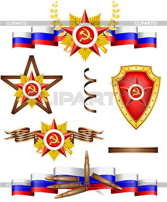 Zestaw wojskowych nagrody, związane z 23 lutego | Klipart wektorowy |ID 3550514