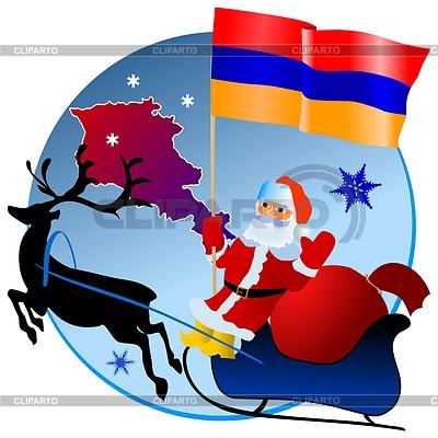 Wesołych Świąt, Armenia! | Klipart wektorowy |ID 3449459