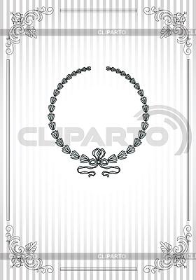 Урожай кадр на полосатом фоне серебро