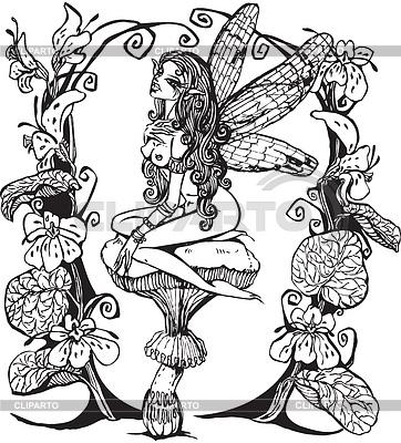 버섯에 작은 숲 알몸 요정 소녀의 부지 | 벡터 클립 아트 |ID 3460971