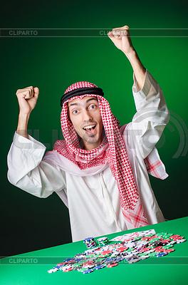 Arabe Jugando 233