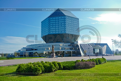 在明斯克白俄罗斯国家图书馆 | 高分辨率照片 |ID 3467895