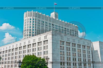 Dom z rządem rosyjskim | Foto stockowe wysokiej rozdzielczości |ID 3468029