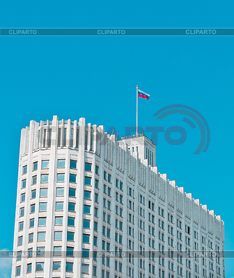 Dom z rządem rosyjskim w Moskwie | Foto stockowe wysokiej rozdzielczości |ID 3468032