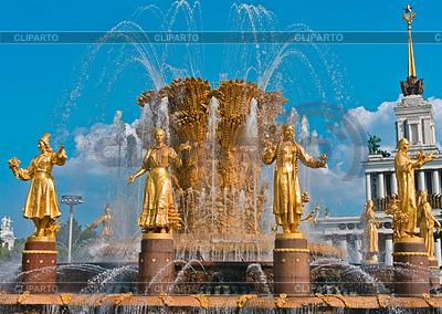 View of Fountain Friendship of nations | Foto stockowe wysokiej rozdzielczości |ID 3468183