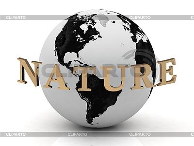 Картинки с надписью природа