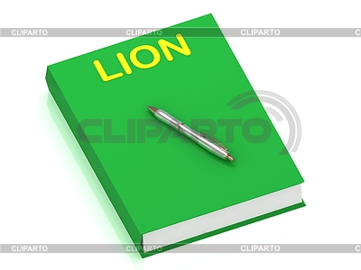 LION имя на обложке книги | Иллюстрация большого размера |ID 3602185
