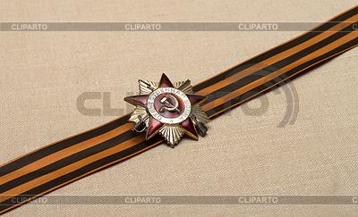 Medal on ribbon | Foto stockowe wysokiej rozdzielczości |ID 3496428