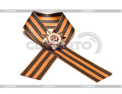 Soviet award | Foto stockowe wysokiej rozdzielczości |ID 3496429