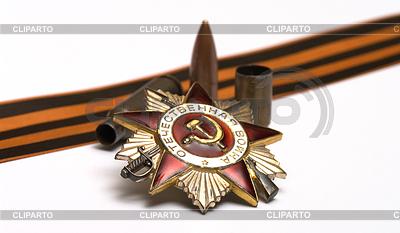 Victory Symbolen | Foto mit hoher Auflösung |ID 3496435