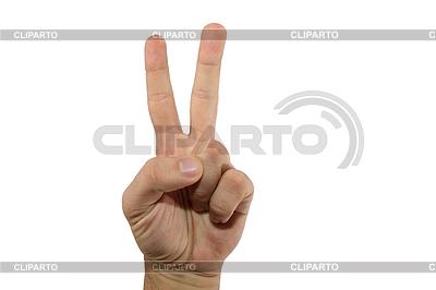 Dwa kciuki w górę | Foto stockowe wysokiej rozdzielczości |ID 3540177