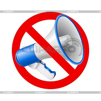 Nie wolno znak audio | Klipart wektorowy |ID 3574477