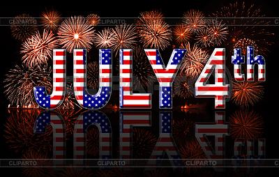 Dzień Niepodległości pojęcie | Stockowa ilustracja wysokiej rozdzielczości |ID 3658311