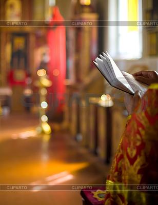 Priest reading bible in Russian Orthodox church | Foto stockowe wysokiej rozdzielczości |ID 3660048