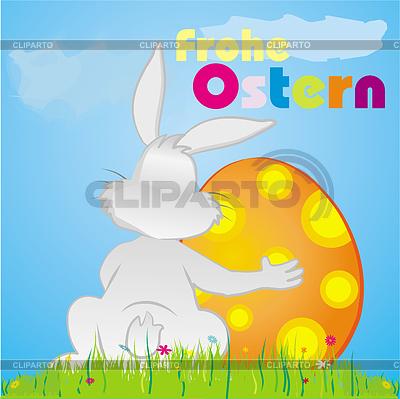 Funny Bunny Wielkanoc z Easter Egg | Klipart wektorowy |ID 3681619
