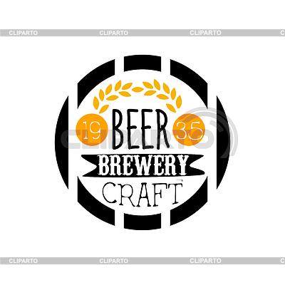 Beer Logo Design Brewery Logo Design  ProDesigns